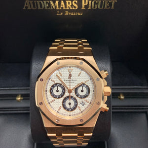 "Audemars Piguet ""Royal Oak"" Chronograph"
