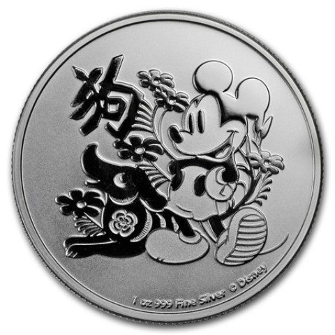 2018 Disney Mickey & The Year of the Dog 1oz Silver Bullion Coin