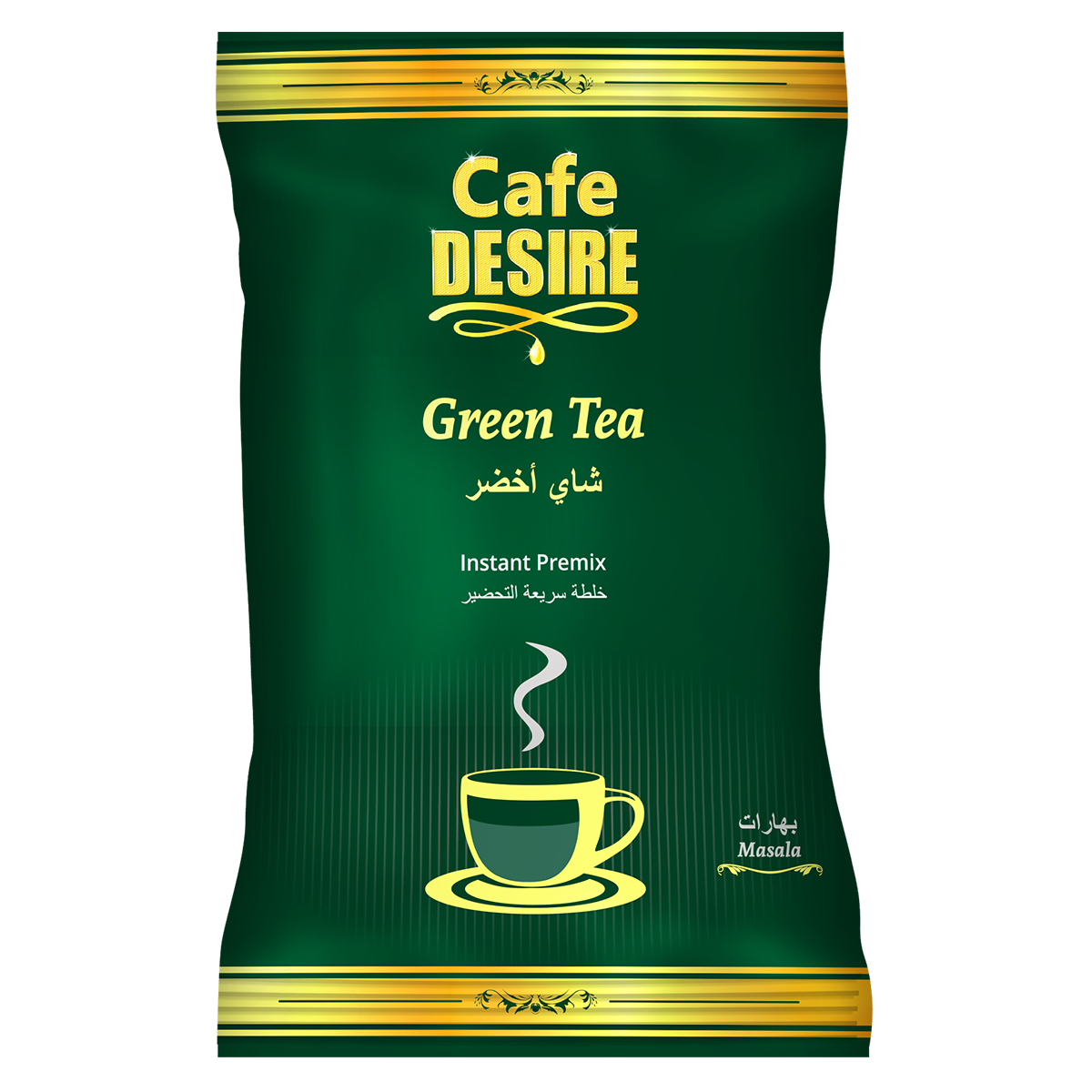 Instant Green Tea Premix (500g) | Masala Flavoured | Makes 100 Cups | For Manual Use - Just add Hot Water | Suitable for all Vending Machines