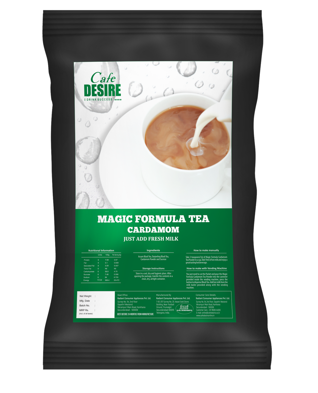 Magic Formula Tea Cardamom - 1 Kg