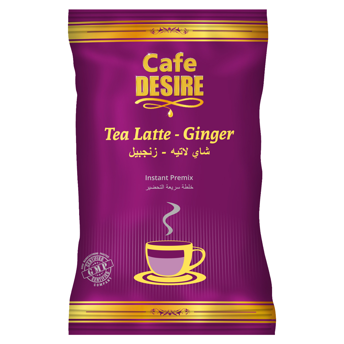 Tea Latte Ginger - 650g