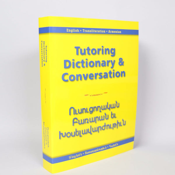 Tutoring Dictionary and Conversation: New Resource for Schooling and Home-Learning