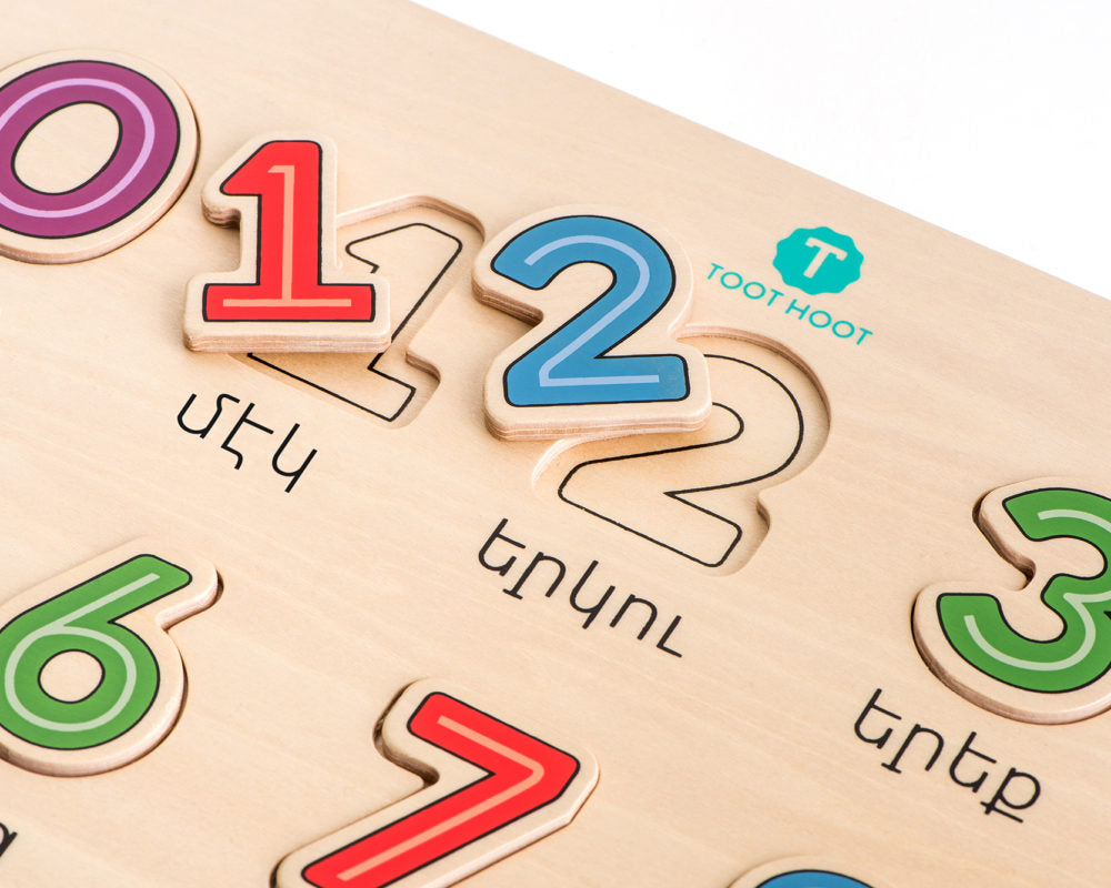 NUMBERS PUZZLE by Toot Hoot