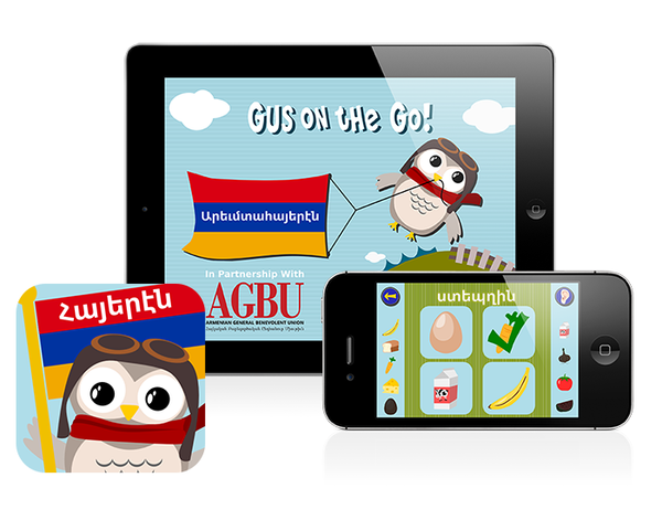 Gus on the Go: Western Armenian Language Learning App for Kids