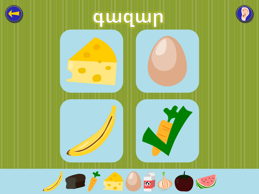 Gus on the Go: Eastern Armenian Language Learning App for Kids