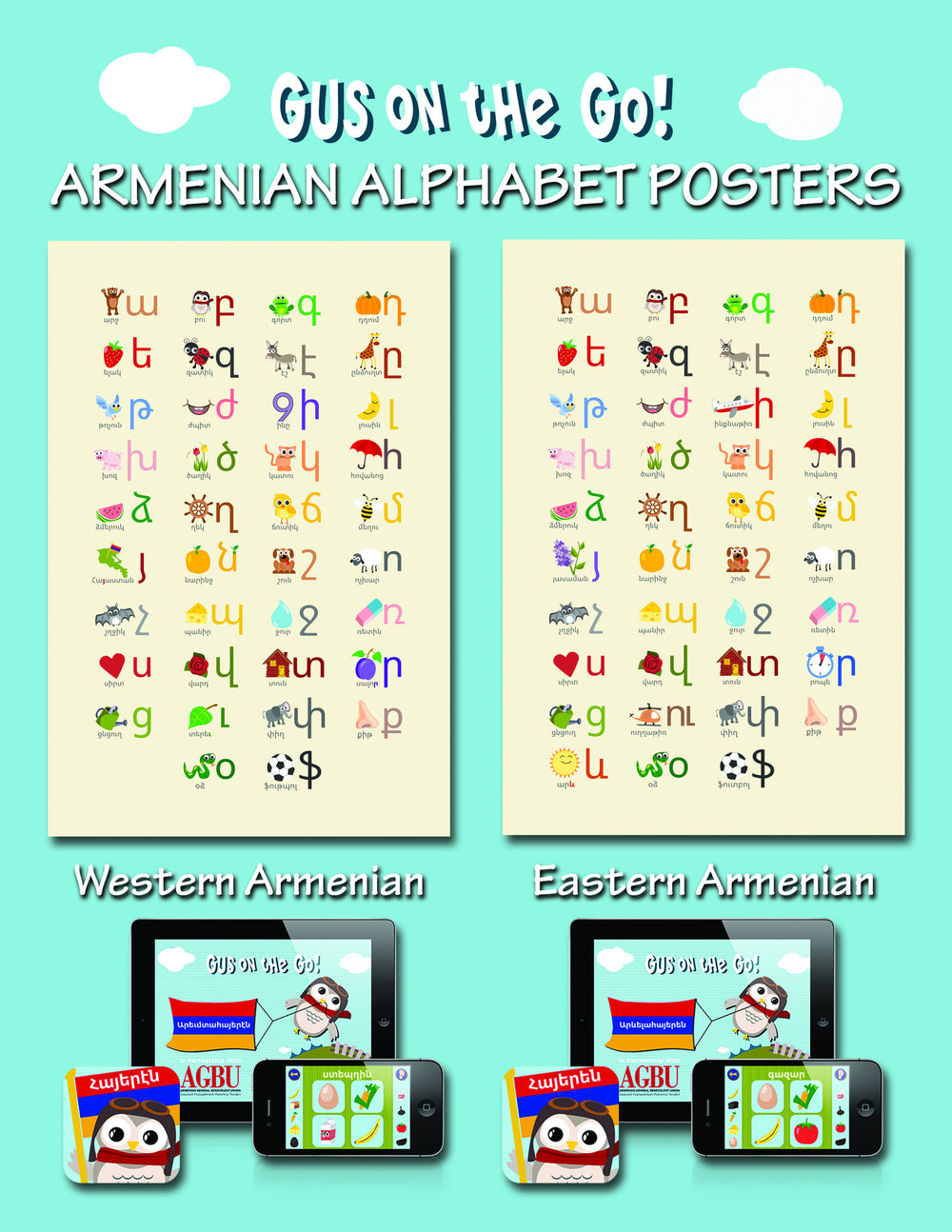 Armenian Alphabet Poster by Gus on the Go