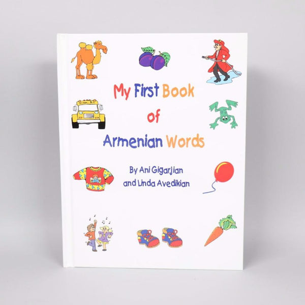 My Book of Armenian Words - 2 issues