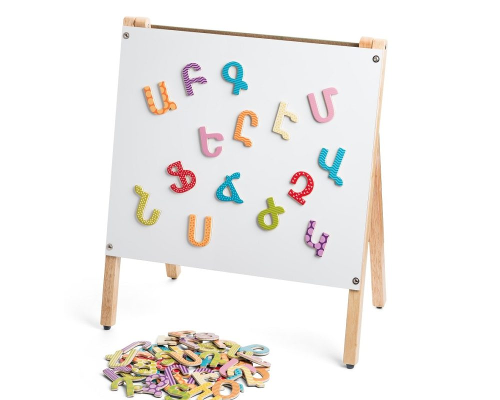 ARMENIAN MAGNETIC LETTERS by Toot Hoot