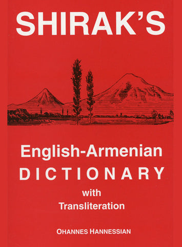 Shirak's English-Armenian Dictionary with Transliteration