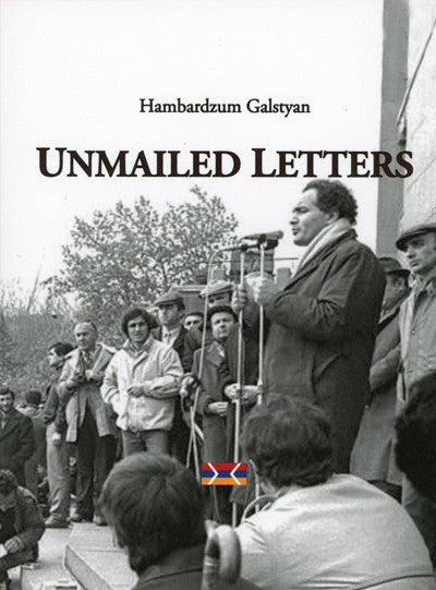 Unmailed Letters