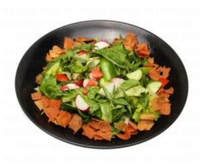 Fresh Fattoush Salad (For 4 People)