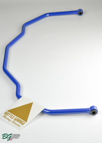 Cusco AE86 Rear Sway Bar