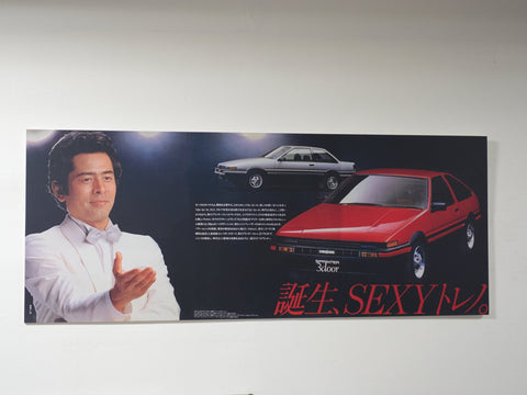 "AE86 SEXY Poster (24"" x 60"")"