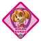 Car Sticker The Paw Patrol Vauva