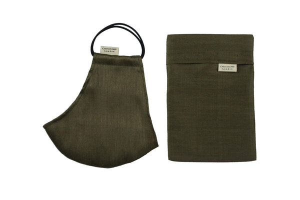 Khaki Olive Green Silk Face Mask with Matching Storage Pouch | Well made and quality face covering with a snug fit and doesn't steam up glasses