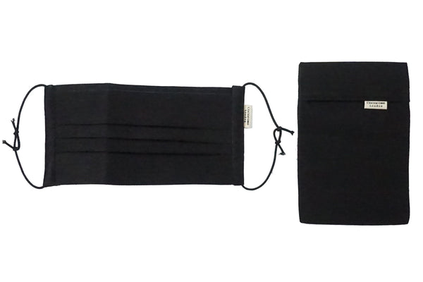 Pleated Cotton Face Mask with Nose Wire and Matching Pouch - Black