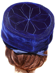 Vintage 1950s Pillbox Hat Pierre Balmain Reproduction - Blue Velvet