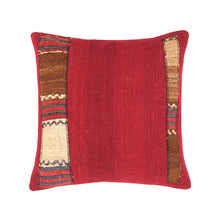 Load image into Gallery viewer, ETHNICLOOM | Elm Fragments Pillow