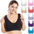 products/4_image_model_for_bra_PNG.png