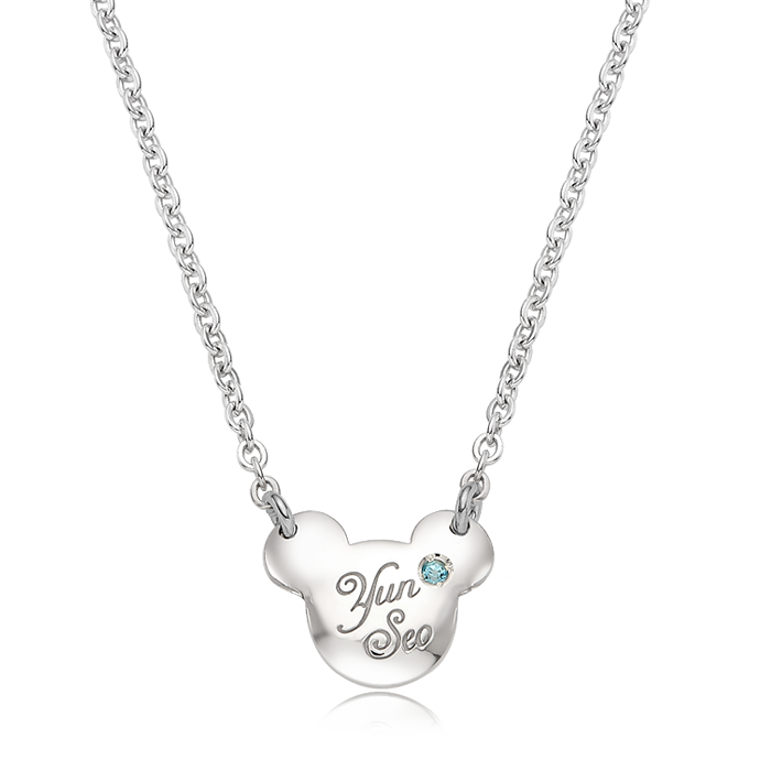 Elin Bear Birthstone Silver Necklace/ Lost Child Prevention Necklace