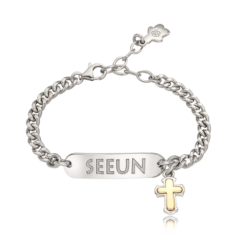 Kaiu Silver Name Bracelet with 5K Gold Cross Charm