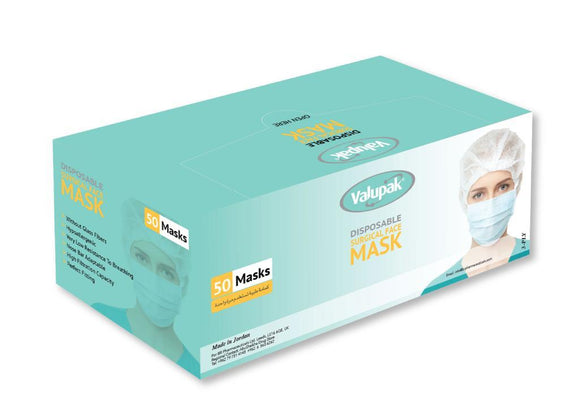 valupak Disposable Surgical Face Mask