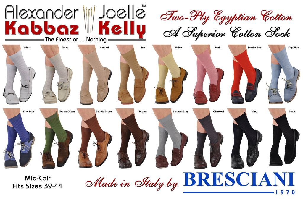 A Kabbaz-Kelly Exclusive: ExtraFine Two-Ply Egyptian Cotton Mid-Calf/Trouser Socks
