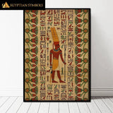 Egyptian Painting for modern style