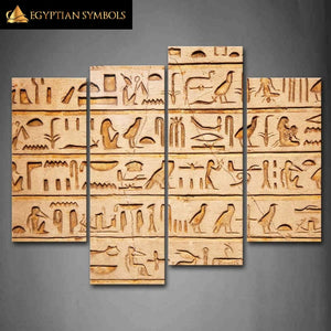 Carved Egyptian Painting