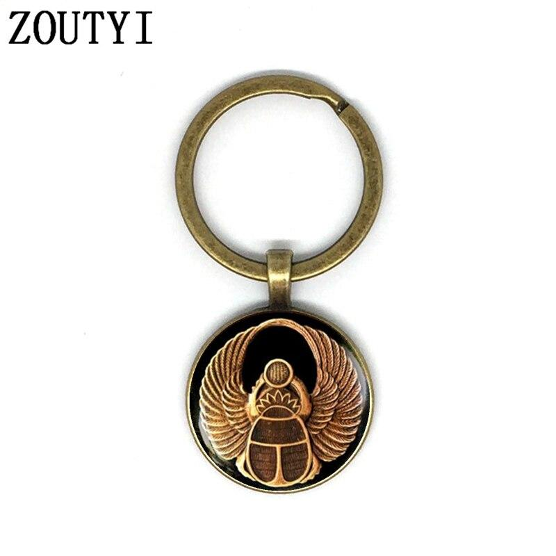 EGYPTIAN KEYCHAIN - POWER SYMBOL BEAUTIFUL AND UNIQUE