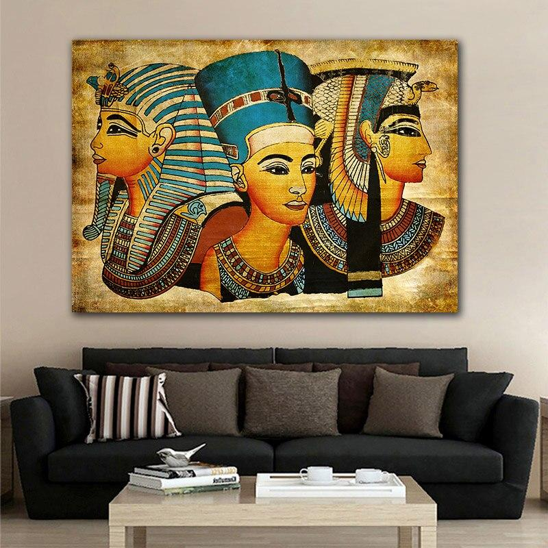 Egyptian Painting - Art