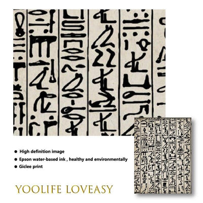 Egyptian Painting for Contemporary Decoration