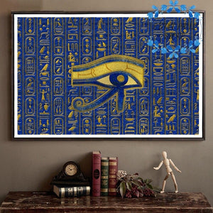 Egyptian Painting - Symbol