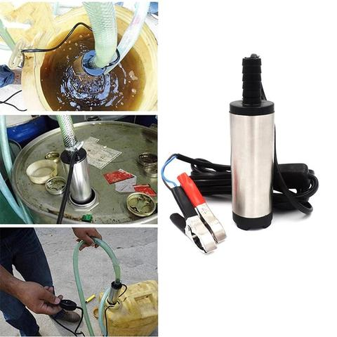 Mini Multifunctional Electric Water Pump