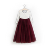 Girls Princess Style Party Dress