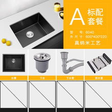 Load image into Gallery viewer, Nano-water tank single-groove black kitchen sink basin 304 stainless steel vegetable-washing basin under mount for large kitchen