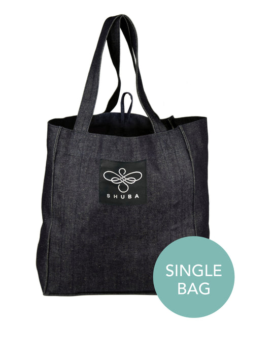 SHUBA SHOPPER • SINGLE