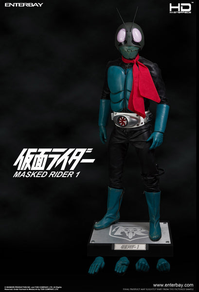 (HD-1009) HD Masterpiece: Kamen Rider (#1 Classic Version)