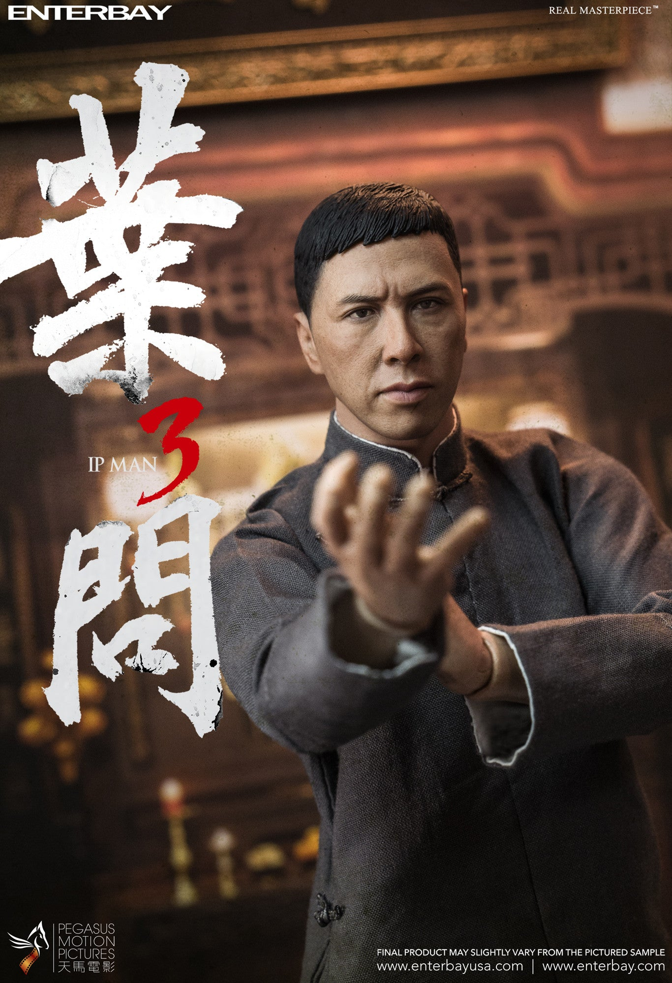 RM-1069 Real Masterpiece: Ip Man 3 Action Figure 1:6 Scale