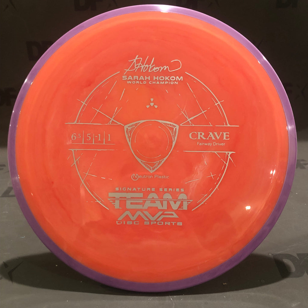 Streamline Cosmic Neutron Stabilizer - STOCK