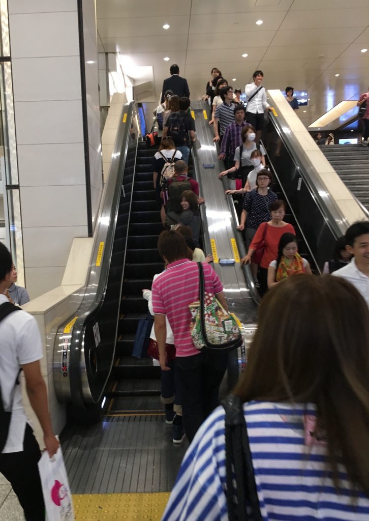 Osaka Escalator