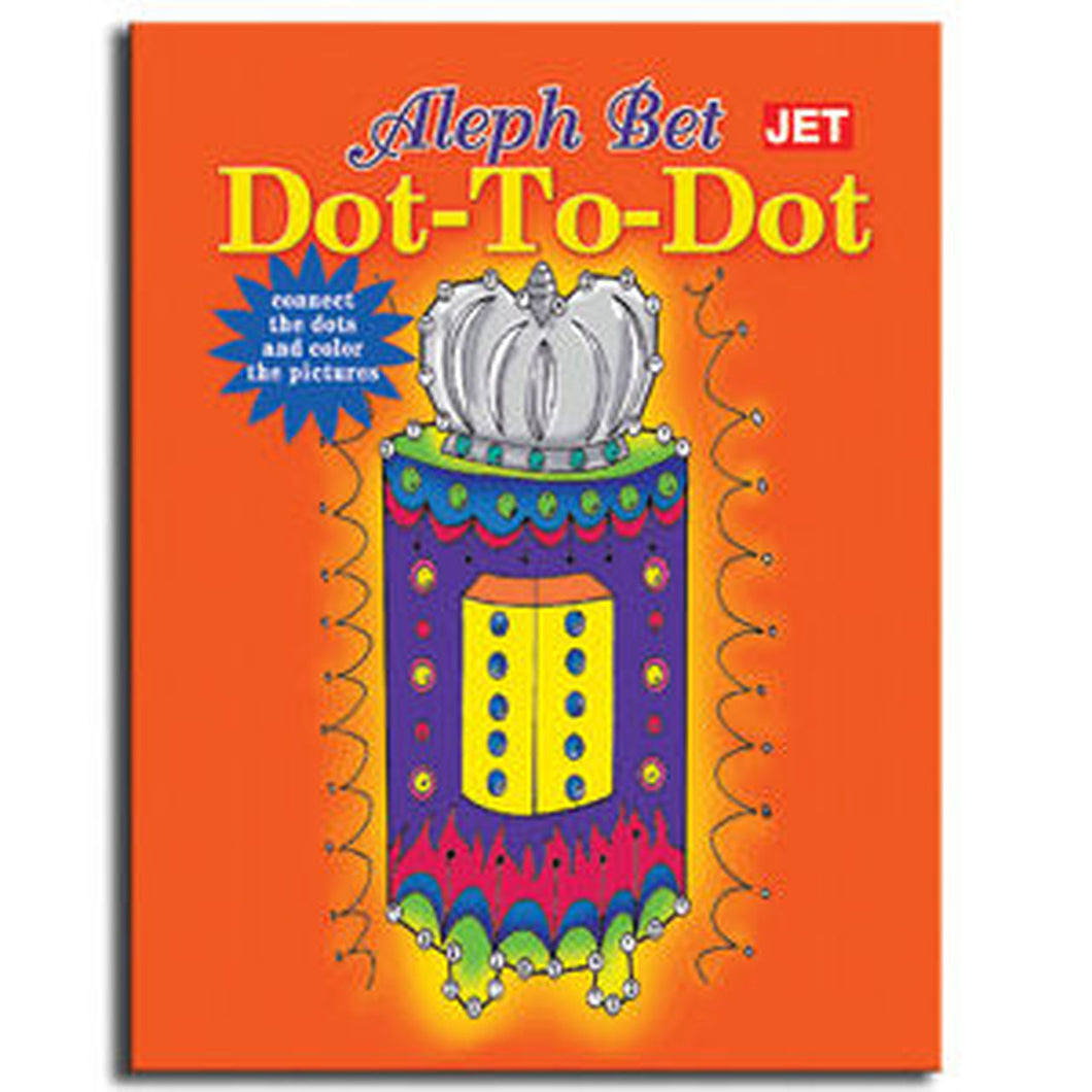 ALEPH BET DOT-TO-DOT ACTIVITY BOOK