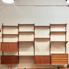 4 Section Mid Century Teak Wall Unit By Poul Cadovius