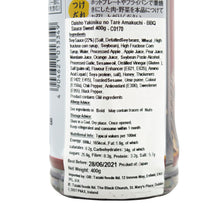 Load image into Gallery viewer, Daisho Yakiniku no Taré Amakuchi - BBQ Sauce Sweet 400g