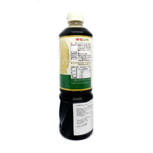Load image into Gallery viewer, Yamasa Low Sodium Soy Sauce 1L