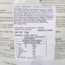 Load image into Gallery viewer, Somi Ramen Soup Paitan G No MSG 1kg