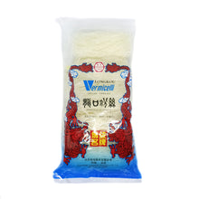 Load image into Gallery viewer, Longkou Vermicelli 250g