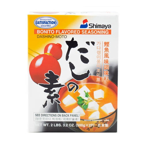 Shimaya Bonito Flavoured Soup Stock Granule - Dashino Moto 1kg