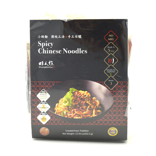 SRH Spicy Chinese Noodles with Sauce Sachets 3pc
