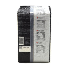 Load image into Gallery viewer, Yutaka Sushi Rice Premium - Italian, Originario 5kg
